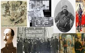 День памяти злодеяния большевиков в Армении
