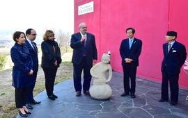 Памятник Арменуи в Нирасаки - Япония