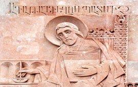 Повеление царя Трдата Агатангелосу
