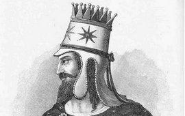 Царь Арташес - Владыка