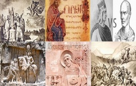 История Армении для армян