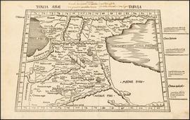 Карта Армении XVI века - Tercia Asiae Tabula