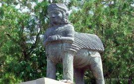 Армянское царство Биайна - Парис Геруни