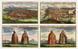 Армения в атласе 1710 года