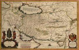 Армяне на Ближнем Востоке - Парис Геруни