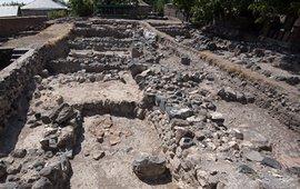 Раскопки древней царской палаты в Армении