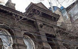 Старый Ереван - Здание АОКС