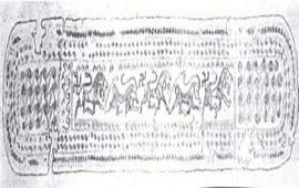 Из истории о древнем армянском воине