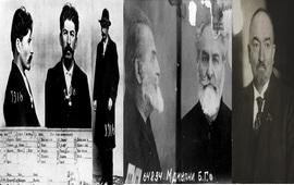 Телеграмма Мдивани Чичерину и Сталину об уступках туркам