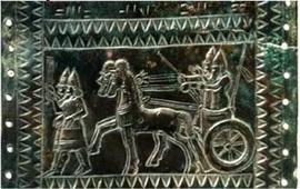 Из истории древнего воина Армении