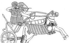 Древний армянский воин