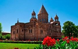 Эчмиадзин - Древний собор в Армении