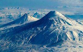 Армянское нагорье - География - Природа - Границы