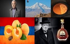 Символы истории и культуры Армении