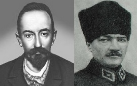 Документ о передаче Нахиджевана Азербайджану