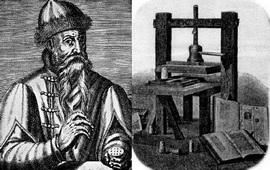 Культура в XV-XVIII веках - Книгопечатание