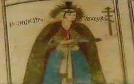 Святая Шушаник - Дочь Вартана Мамиконяна