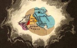 Армения на исторических картах