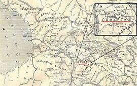 Как в Грузии называют Армению