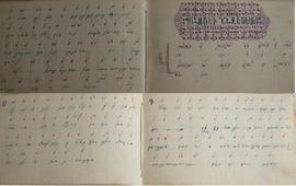 Нотная система Амбарцума Лимонджяна