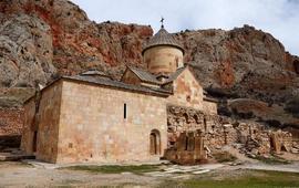 Сюник - Период монгольского господства