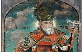 Католикосы Армянской Апостольской Церкви