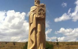 Послание Мхитара Гоша грузинам
