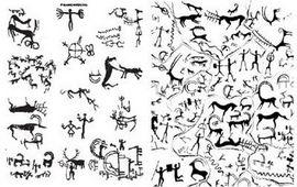 В Древней Армении поклонялись двум богам письменности