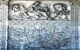 Символика единства мужского и женского начал