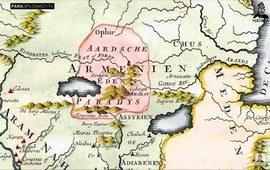 Армения - Забытая Родина Предков