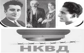Армяне в сталинских расстрельных списках
