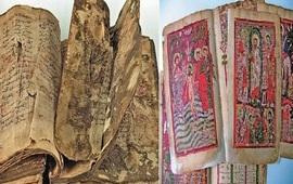 Возрожденное армянское Евангелие 1489 года