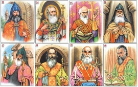 Католикосы Армянской Апостольской Церкви - 33-40