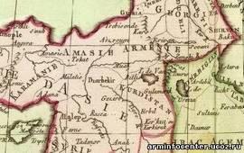 Французские карты Армении