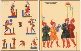 Театр Древней Армении
