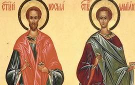 Armenian Kingdom of Cilicia