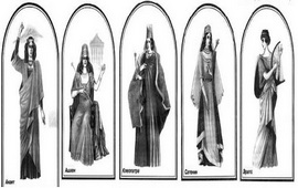 Армянские царицы