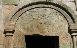 Нор Варагаванк - Варагаван - Армения