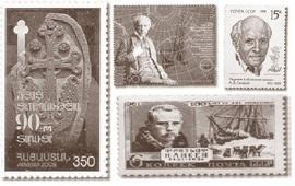 Почтовые марки в истории Армении