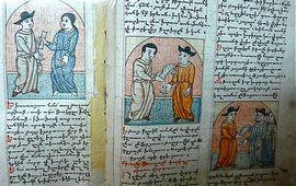 Медицина в Древней Армении