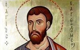 Лик Богоматери - Апостол Варфоломей в Армении