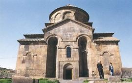 Сисаван - Сисиан - Армения
