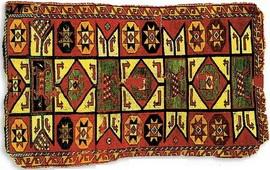 Армения - Древнейший центр ковроткачества