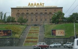 130 лет Ереванскому коньячному заводу «АрАрАт»