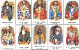 Католикосы Армении - 79-87