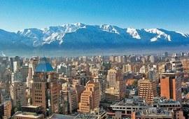 Армянская община Чили