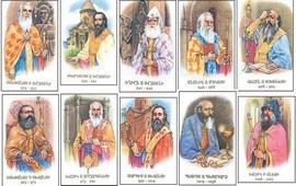 Католикосы Армении - 51-60