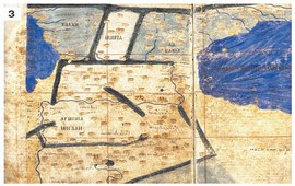 Армения на картах мира - Рукописные