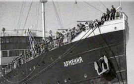 """Тайна теплохода """"Армения"""""""