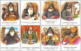 Католикосы Армении - 105-112
